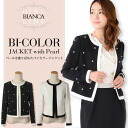 By color piping jacket no-collar jacket wedding ceremony party party four circle long sleeves three-quarter sleeve second meeting invite mail order bolero party bolero party dress with BIANCA ☆ pearl