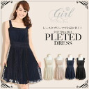 Wedding dress ★ sweet and pretty party dresses and chiffon pleats and China in collaboration with the race or invited ★ wedding party dress dresses party dress! mail order guest dress parties dress formal party dress outfit 3 ladies Rakuten