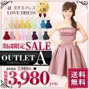 Wedding dress I'm sure you'll find your color petticoat IN Paton soft party dress ☆ dress wedding invited party dress parties 3 party store 10P13oct13_b