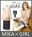 ★ beauty fragrance worn MIKA ★ / goddess elegance drifting Muse separate dress レディドレス-to-pieces dress 2 piece setup one piece ☆ invited wedding party prom dress party parties store Rakuten invited clothes 10P13oct13_b