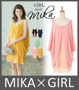 ★ beauty fragrance worn MIKA ★ / dress Sherry loved once No.1 cocoon dress ☆ invited wedding party prom dress parties mail-order outfits clothes large size Womens Pearl Necklace party 3 formal chiffon