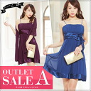 The size big size second party guest dress no sleeve dress one piece that it is lovely mature with ♪ wedding ceremony dress luster ribbon on the invite clothes such as wedding ceremonies, and ♪ has a big chiffon party dress party gently