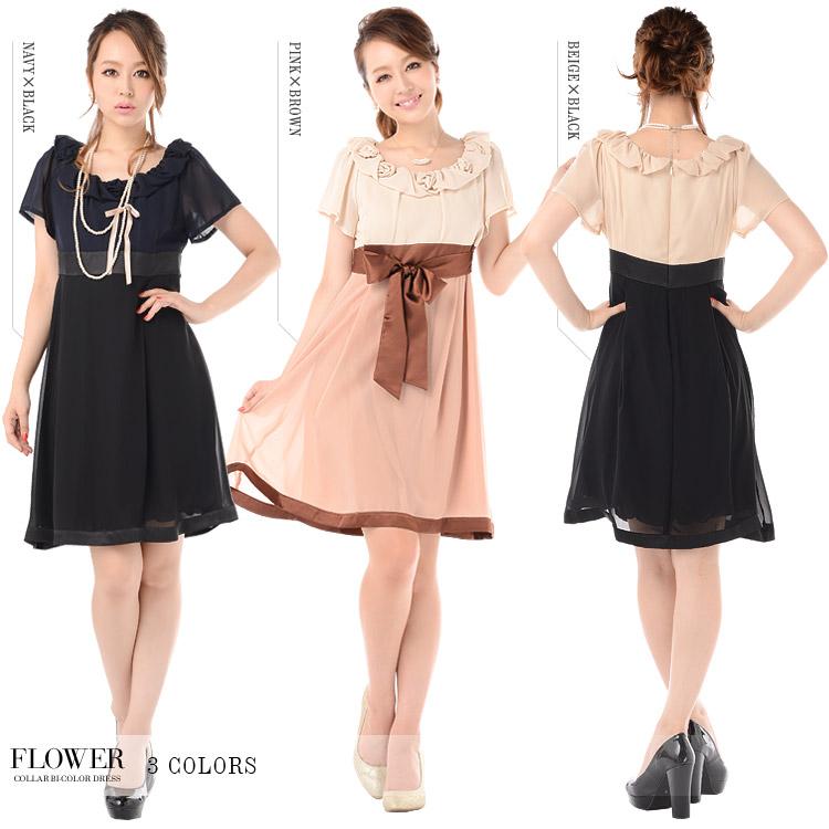 フラワー襟バイカラードレス・モデル:青田夏奈