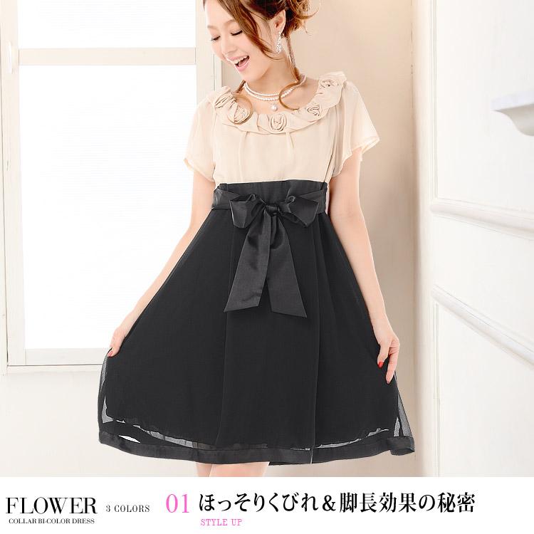 フラワー襟バイカラードレス・ほっそりくびれ&脚長効果の秘密・モデル:青田夏奈
