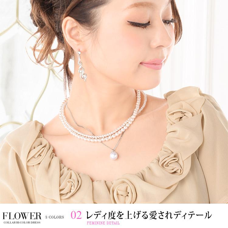 フラワー襟バイカラードレス・レディ度を上げる愛されディテール・モデル:青田夏奈