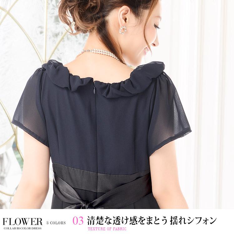 フラワー襟バイカラードレス・清楚な透け感をまとう揺れシフォン・モデル:青田夏奈