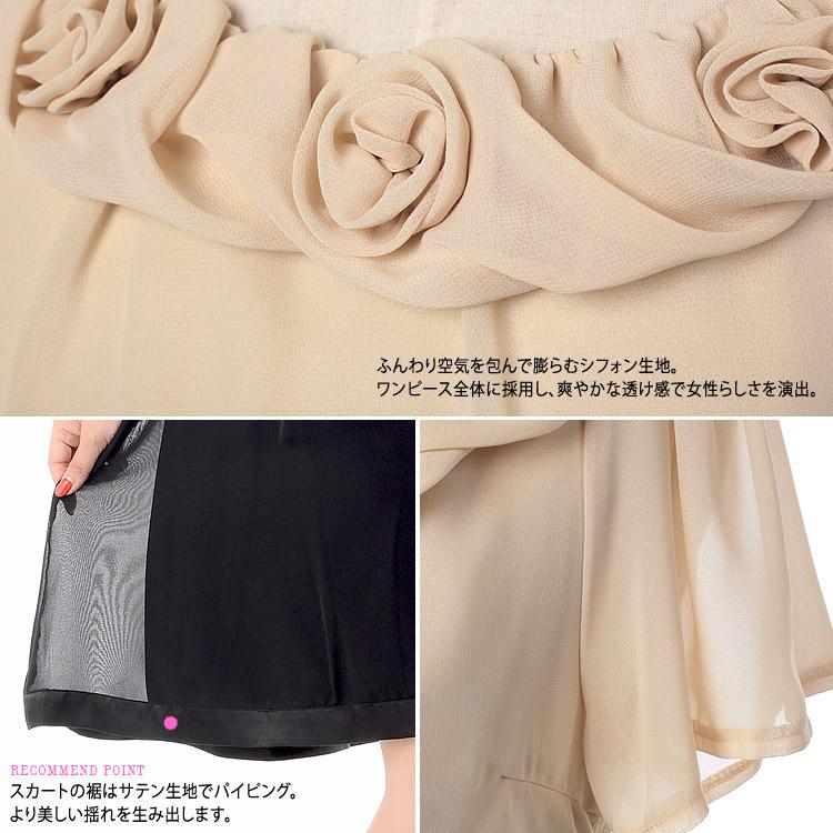 フラワー襟バイカラードレス・シフォン・サテンパイピング