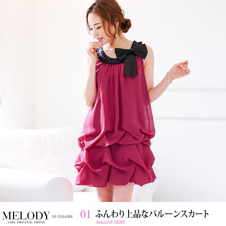 メロディドレス・ふんわり上品なバルーンスカート・モデル:中北成美