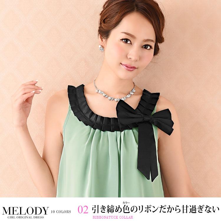 メロディドレス・引き締め色のリボンだから甘過ぎない・モデル:青田夏奈