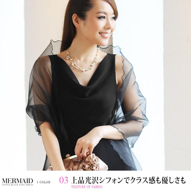 マーメイドリトルブラックロングドレス・上品光沢シフォンでクラス感も優しさも・モデル:青田夏奈