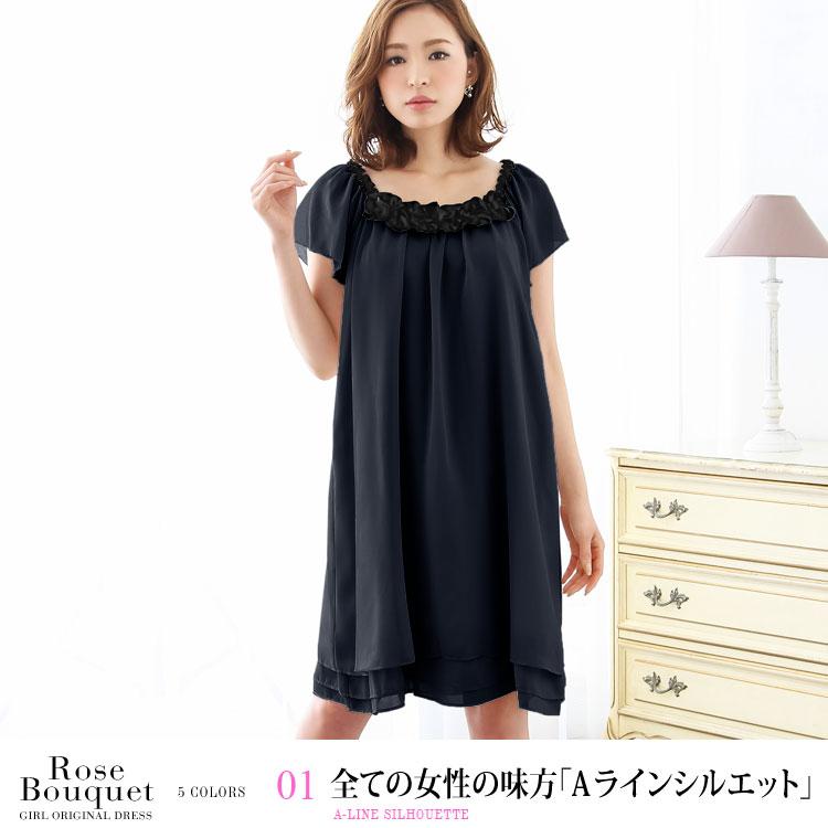 ローズブーケドレス・全ての女性の味方「Aラインシルエット」・モデル:中北成美