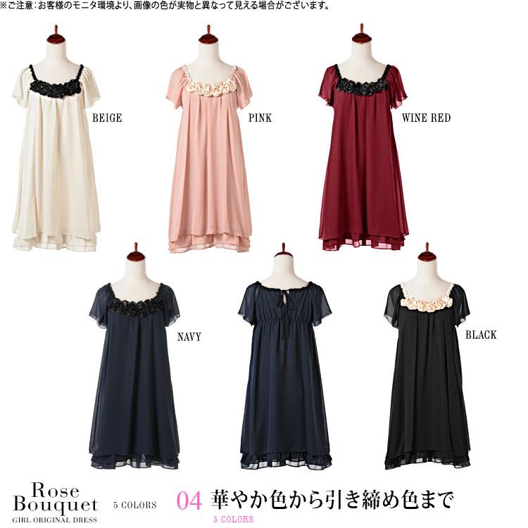 ローズブーケドレス・華やか色から引き締め色まで