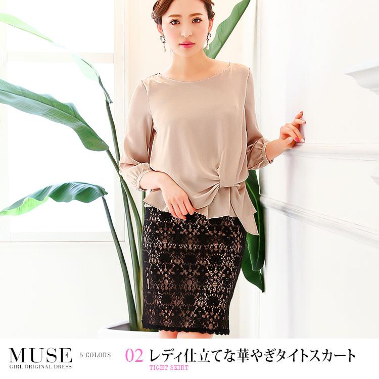 ミューズドレス・レディ仕立てな華やぎタイトスカート・モデル:中北成美