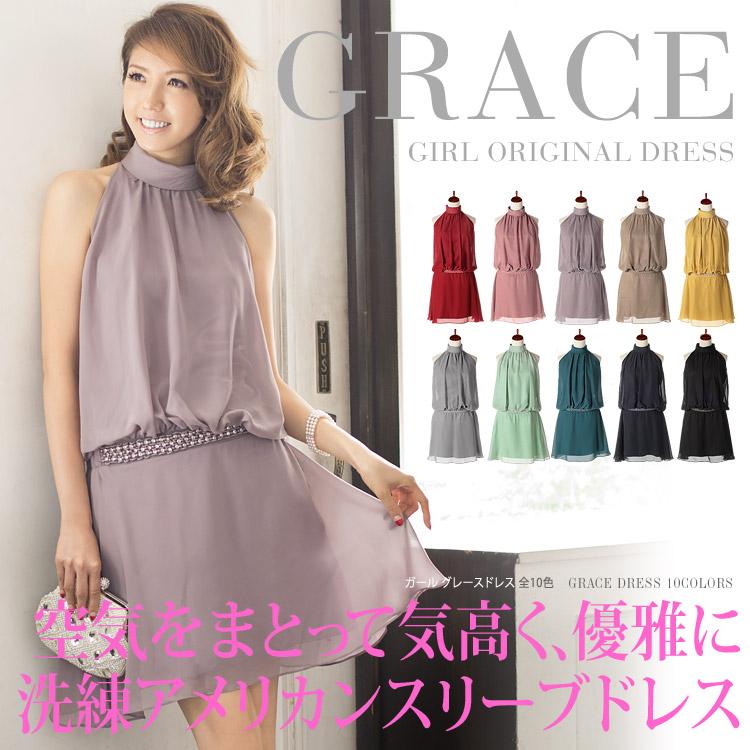 グレースドレス・空気をまとって気高く、優雅に 洗練アメリカンスリーブドレス・美香