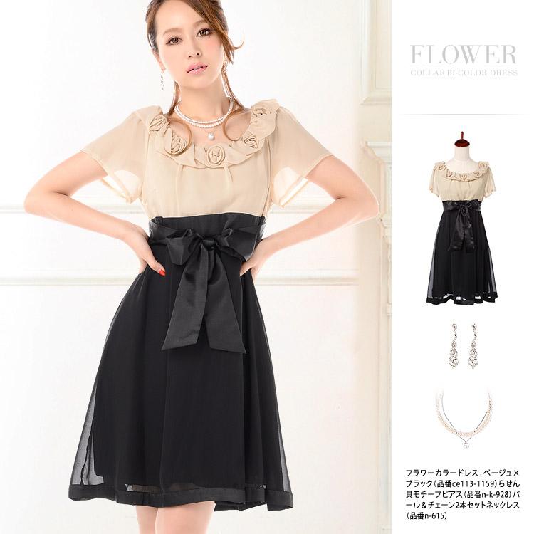 フラワー襟バイカラードレス・ベージュ×ブラック・モデル:青田夏奈