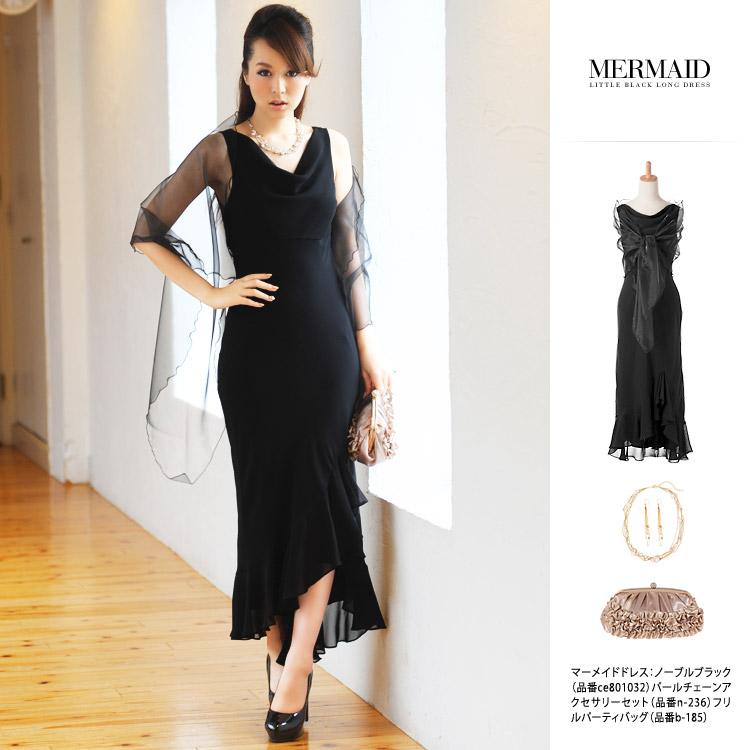 マーメイドリトルブラックロングドレス・モデル:青田夏奈