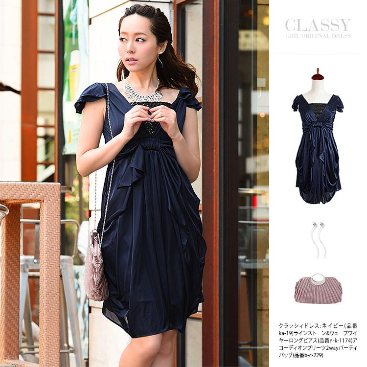 クラッシィドレス・ネイビー・モデル:青田夏奈