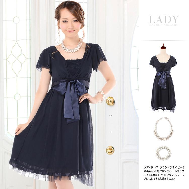 レディドレス・クラシックネイビー・モデル:青田夏奈