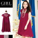 ★ model Ito Nina wearing ★ Rakuten ranking Prize and waltzed less party dress prom dress store girl (GIRL)