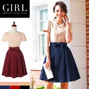 Party dress ☆ CHARLOTTE DRESS petticoat with Ribbon belt with one piece flare body cover X line invited wedding party parties daily women's dress party dress party after-party 6 colors S M L 2 l 3 l