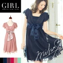 And in one piece high waist Ribbon perfect silhouette レディドレス ☆ invited wedding party prom dress one-piece party parties 3 one-piece - Su store Rakuten dress clothes invited clothes dress with sleeves party dress 10P13oct13_b