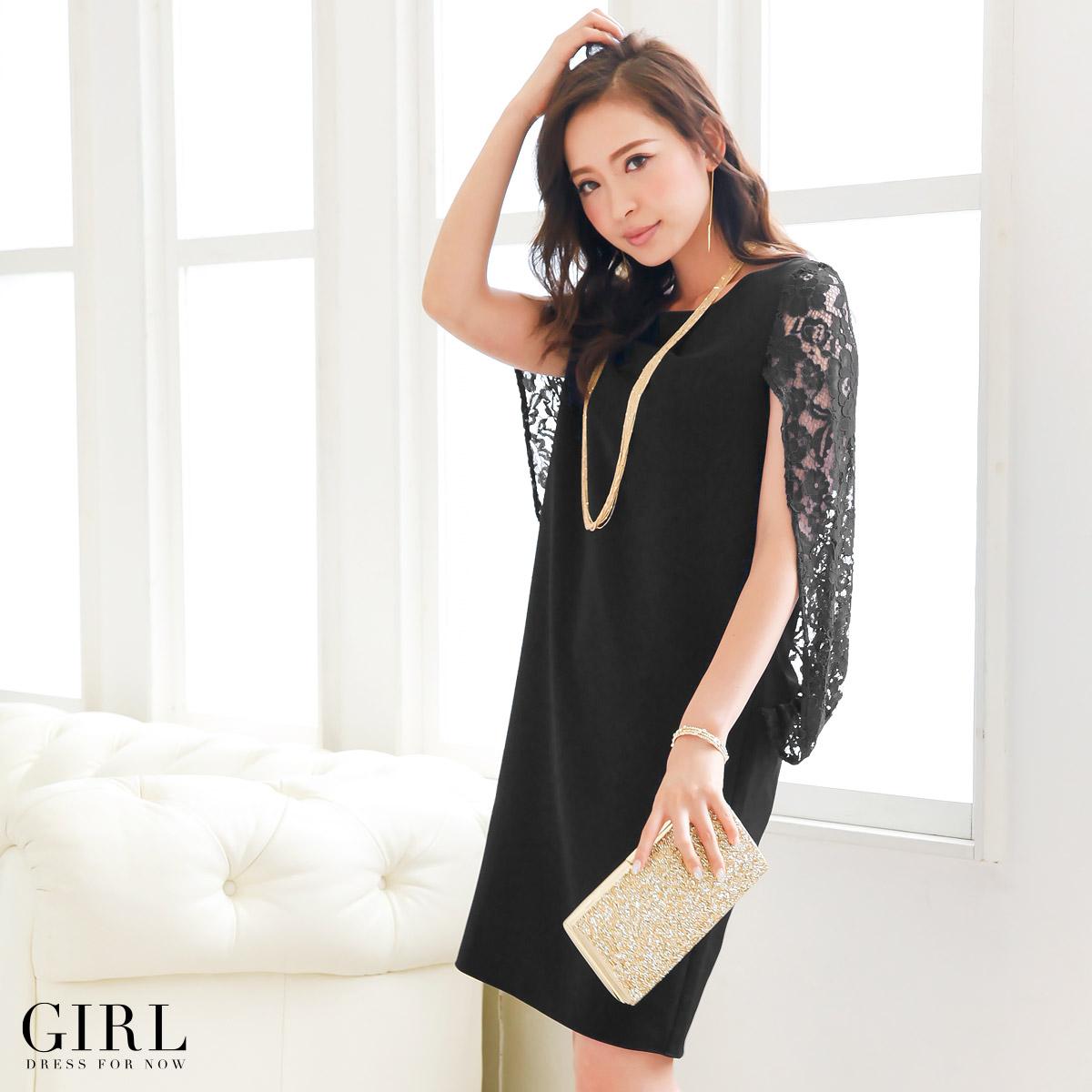 ドレスの画像 p1_30