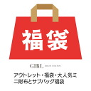 Outlet B goods bags, popular Mini purse bag bags ☆ per person limited to 1, return, cannot be exchanged, bags and quantities limited outlet sale