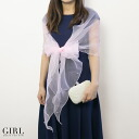 The organdy shawl that a shawl is lovely mature elegantly