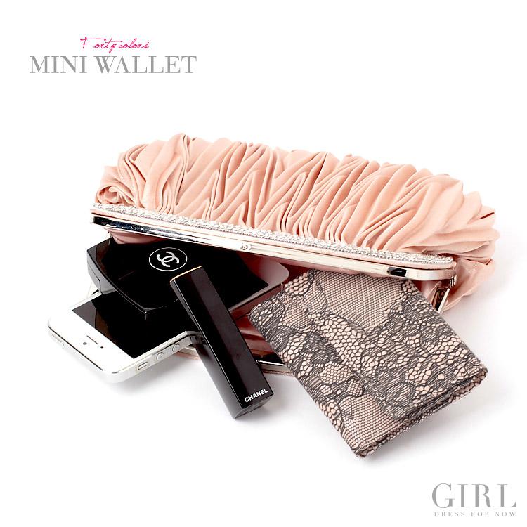 40カラーミニ財布・ミニ財布・財布・極小財布・コインケース