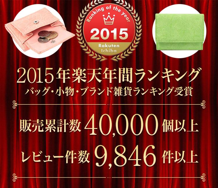40カラーミニ財布・楽天ランキング入賞・ミニ財布・女性用・男性用・男女兼用・ユニセックス