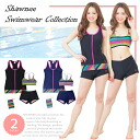 Shawnee Women's Swim Wear [41009] Fitness Style Tankini 3 Piece Set with Tops and Short Pants