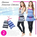 Shawnee Women's Swim Wear [41022] Tankini 3piece Set Long Length until the Hip. Swim Suits Material with Leggings
