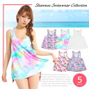 Shawnee Women's Swim Wear [41032] Will be Very Active at Beach and Pool with Tank top that can go into the Water as it is! Geometrical Floral Mesh