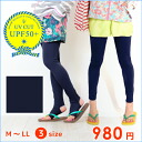 Size is abundant! Swimsuit material UV カットトレンカレギンスネイビー summer business [W1403 W1404]