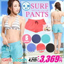 Shorts its short Board Shorts ladies surf pants [51101] put it comfortably accommodate small carry ♪ Shawnee