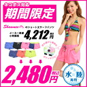 Shawnee Women's Swim Wear [41101] Short Length Surf Pants that can Store in small porch♪