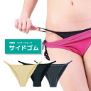 Shawnee Women's Swim Wear [91503] Inner Pants that is Comfortable to Wear with Rubber at the Side!
