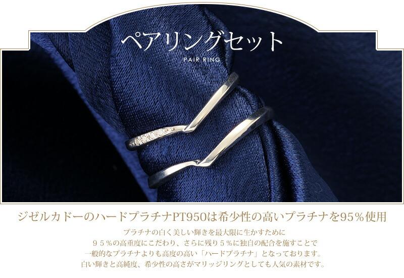 『マリッジリング 18金ホワイトゴールド』(4234)-1