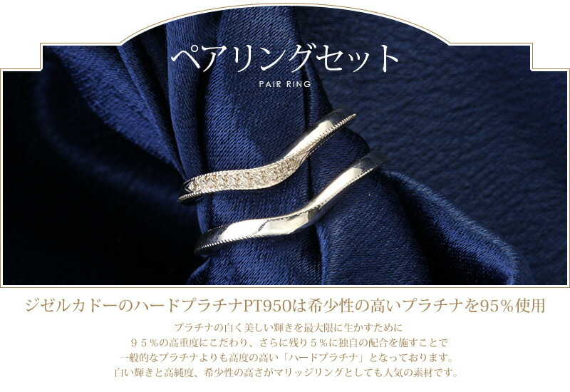 『マリッジリング ハードプラチナPT950』(4236)-1