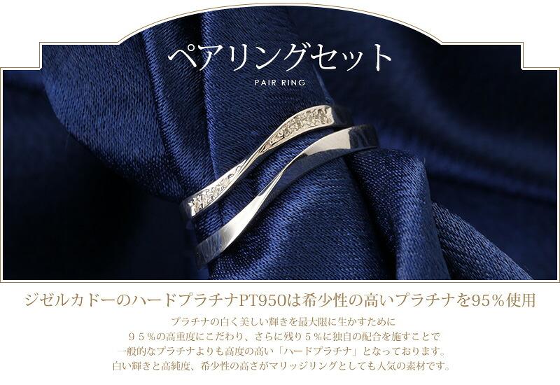 『マリッジリング 10金ホワイトゴールド』(4239)-1