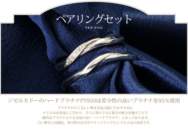 『マリッジリング 18金ホワイトゴールド』(4240)-1