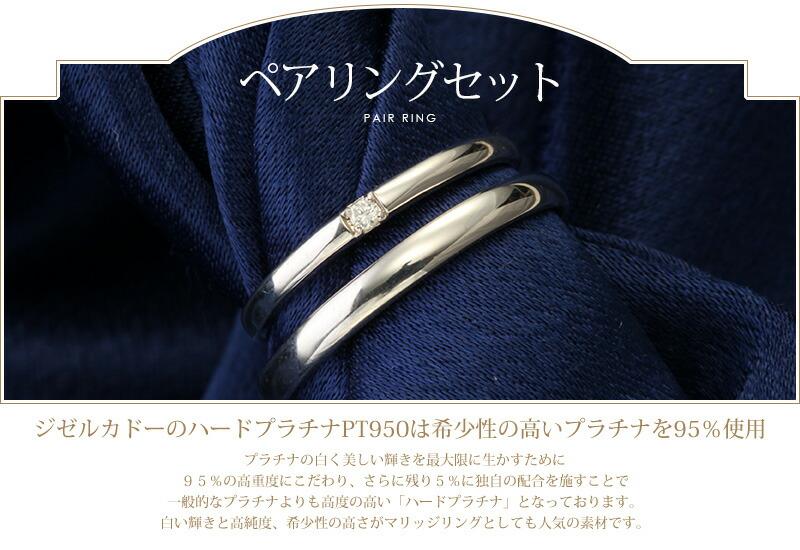 『マリッジリング 18金ホワイトゴールド』(4242)-1