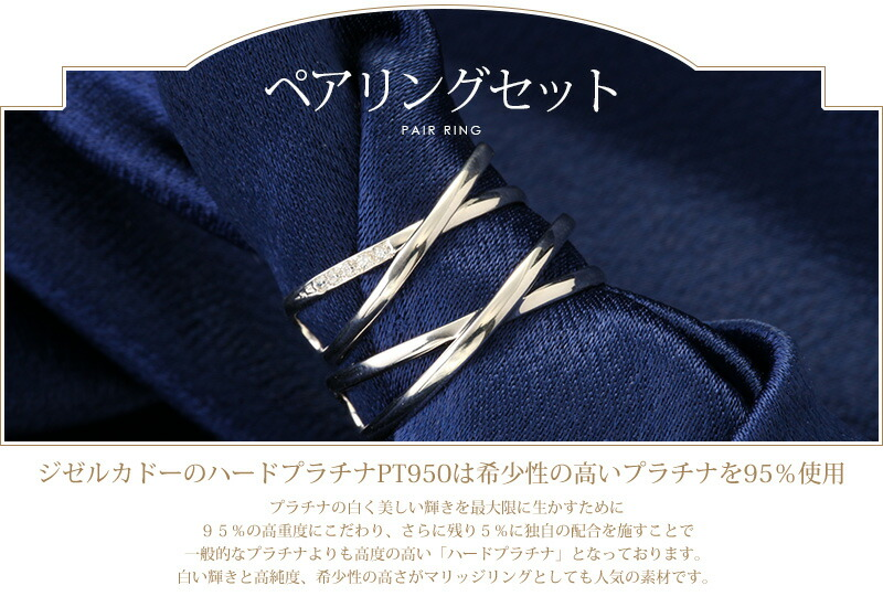 『マリッジリング 10金ホワイトゴールド』(4246)-1