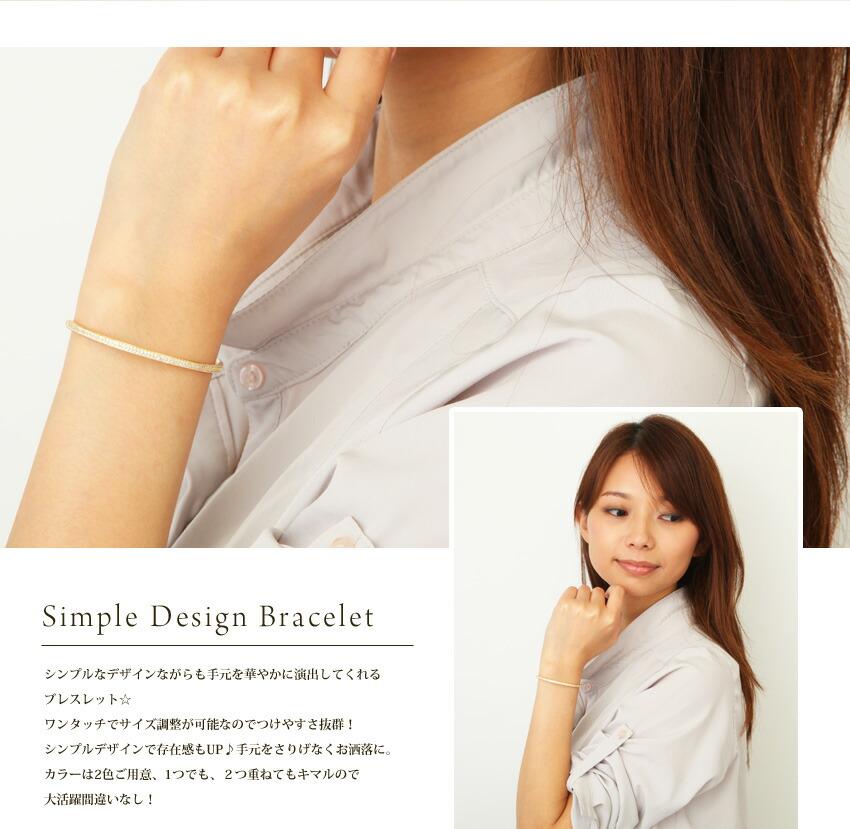 シンプルデザインブレスレット-2