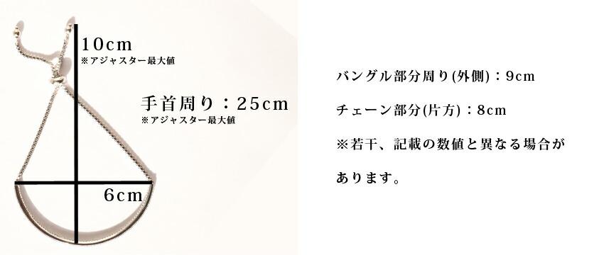 シンプルデザインブレスレット-4
