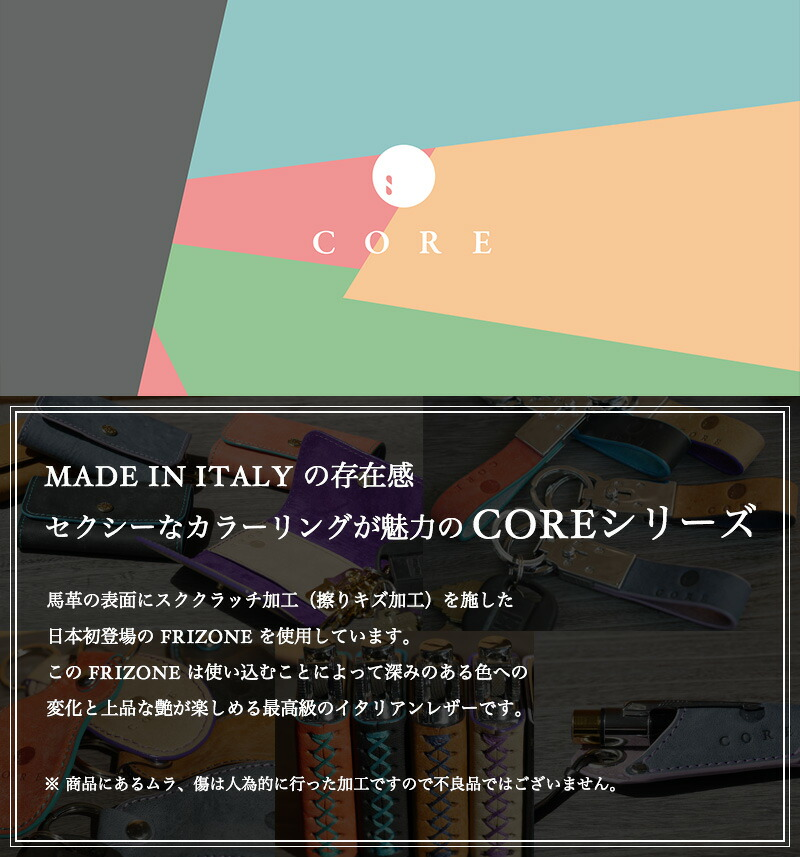 『CORE イタリアンレザー オイルライター』-2