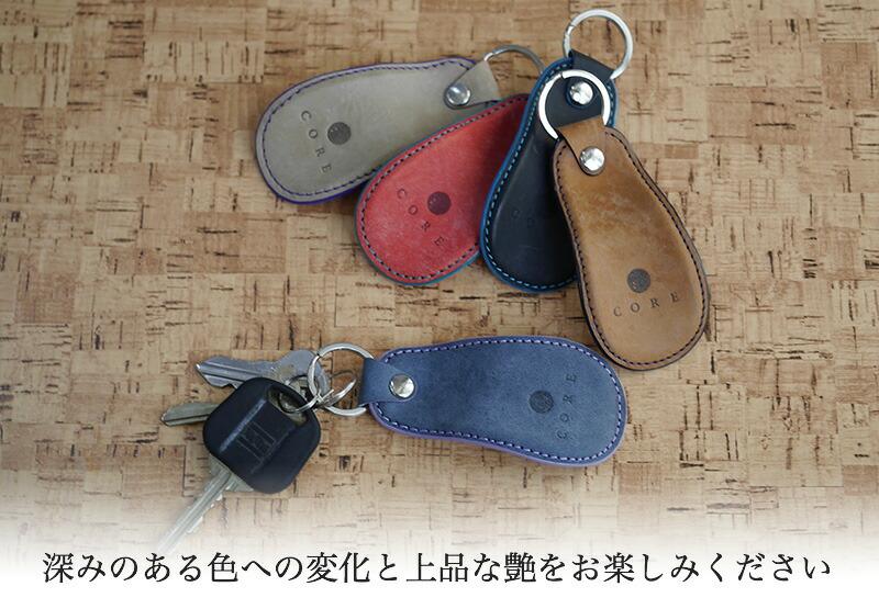 『CORE イタリアンレザー 靴べら』-4