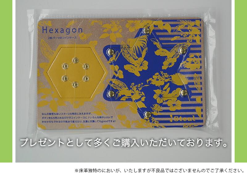 HEXAGON エコトコ レザー コインケース-10