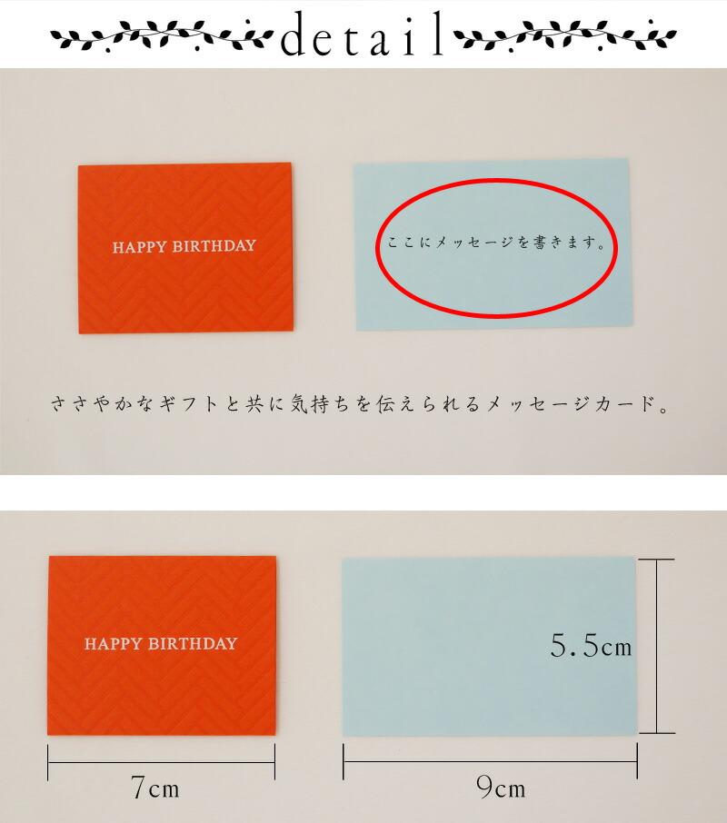 メッセージカード 「ocurumi card」-2