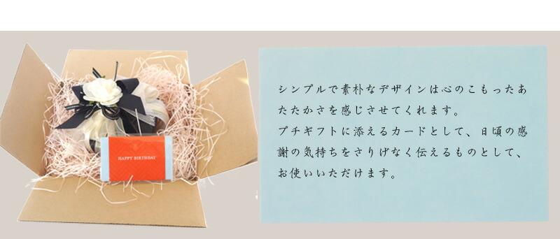 メッセージカード 「ocurumi card」-3
